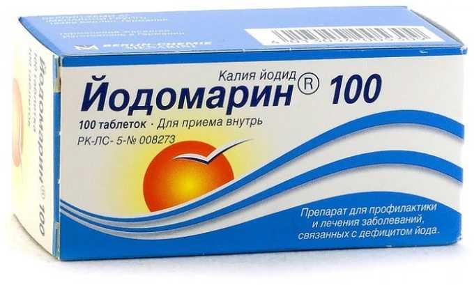 Йодомарин 100 аналог Калия Йодид 100