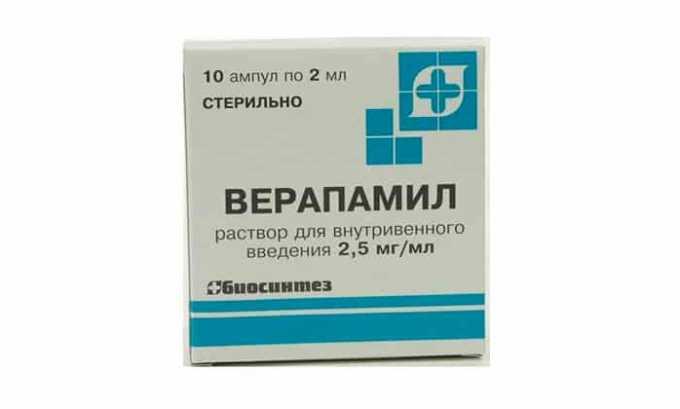 Верапамил увеличивает риск возникновения брадикардии