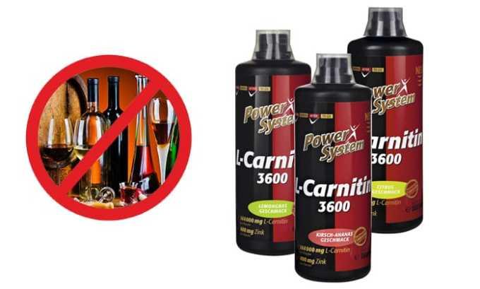 Запрещено принимать с алкоголем, у левокарнитина и спирта действия на организм противоположные