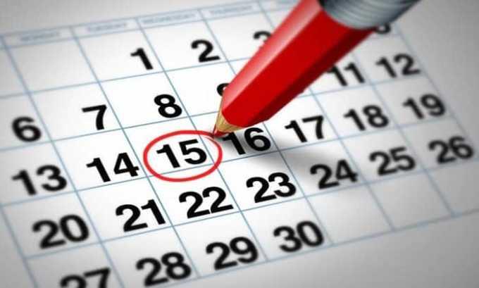 При выявлении отклонений от нормы исследование рекомендуют проводить не реже 1 раза в 6 месяцев