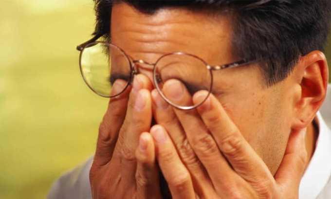 Таблетки необходимо принимать при проблемах со зрением