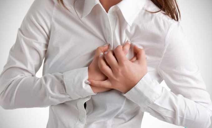 На пятой стадии заболевания Нарушается функционирование сердечно-сосудистой системы