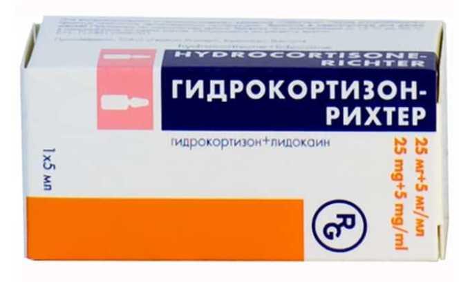 Препарат обладает многими фармакологическими свойствами: борется с воспалением, уменьшает отечность, избавляет от зуда