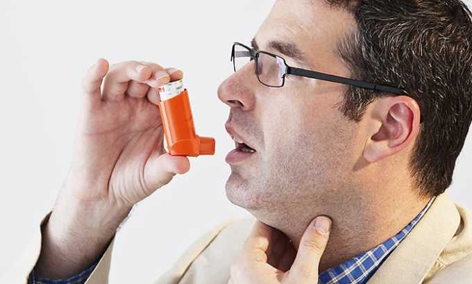Бисопролол противопоказан при тяжелой бронхиальной астме