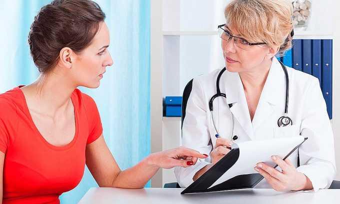 Курс терапии следует начинать после консультации с врачом