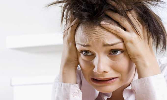 Стрессы и депрессивное состояние одна из причин ведущая к прогрессированию заболевания