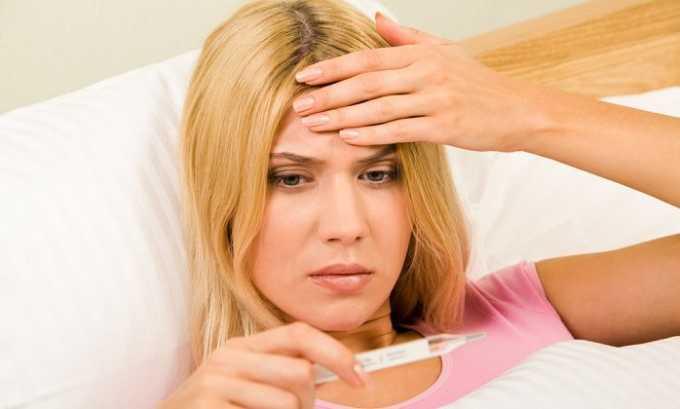 Острое воспаление щитовидной железы чаще всего сопровождается резким повышением температуры тела