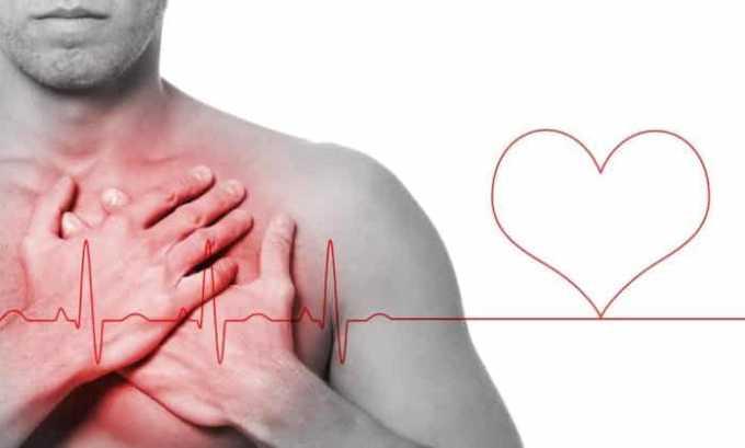 При артериальной гипотензии рассматриваемый препарат не назначается