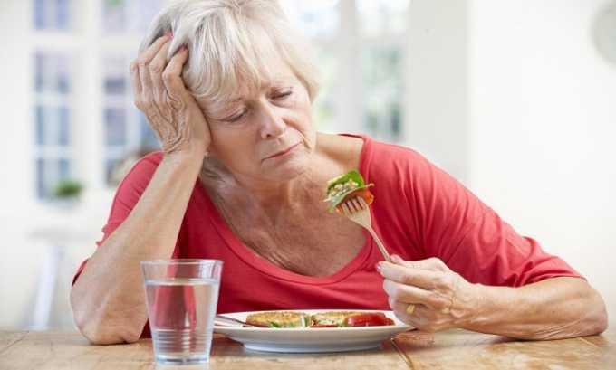 Использование препарата может стать причиной снижения аппетита