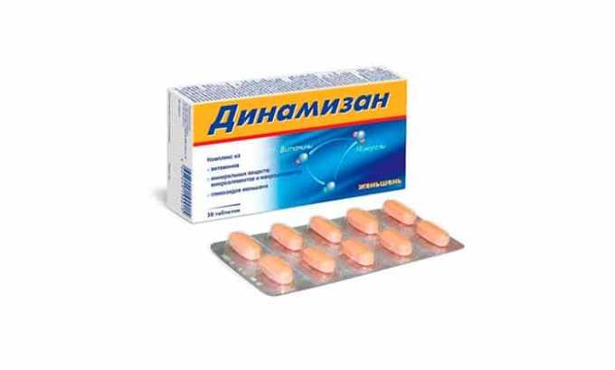 Динамизан - это комбинация разных антиоксидантов, включающая оба компонента