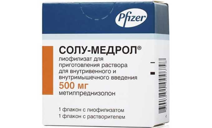 Аналогом медикамента Депо-Медрол может выступать препарат Солу-Медрол