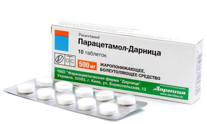 Парацетамол повышает токсичность Диклофенака