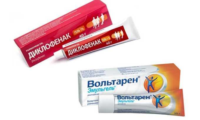 В составе Вольтарена и Диклофенака содержится одно и то же действующее вещество, препараты снимают боль и воспаление