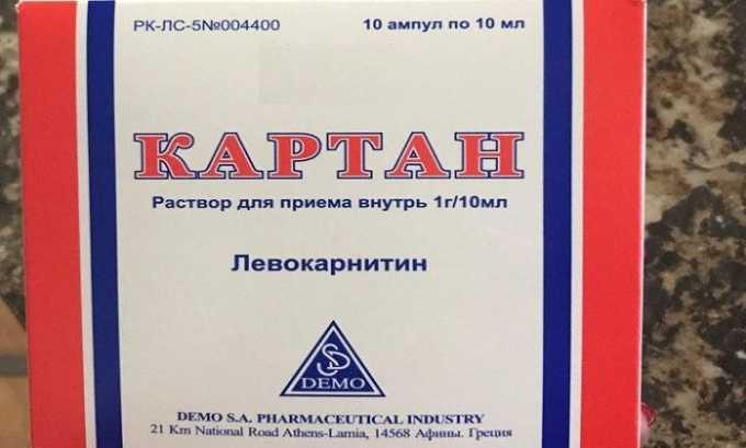 Картан - один из аналогов Элькара по типу действующего вещества