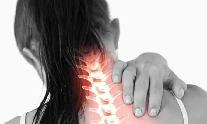 Лекарство снимает боль при поражении центральной нервной системы (невралгия, миалгия)