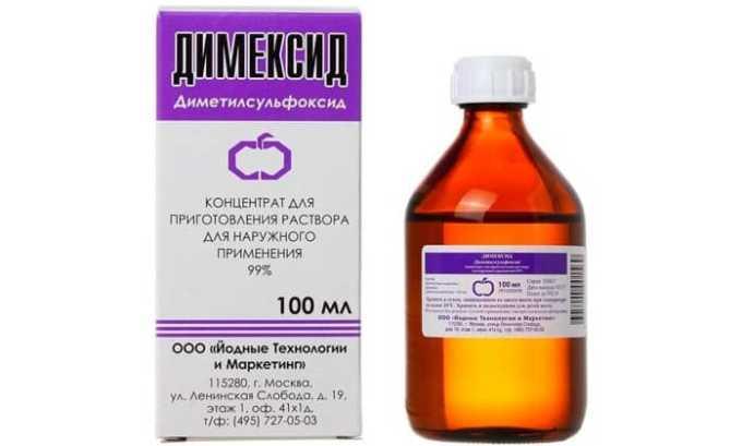Диметилсульфоксид оказывает легкое обезболивающее и фибринолитическое действие