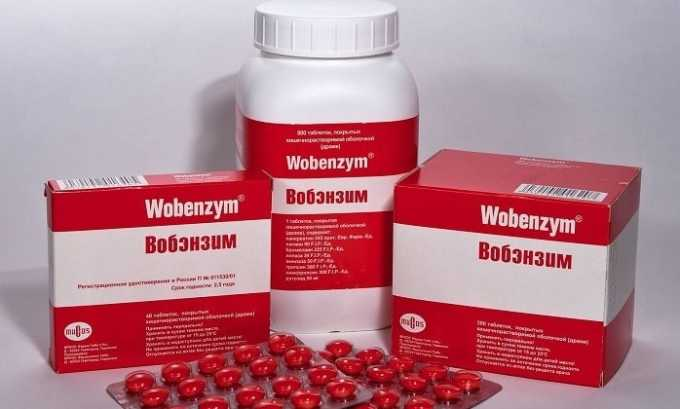 Препарат способствует снижению остроты воспалительных процессов в организме