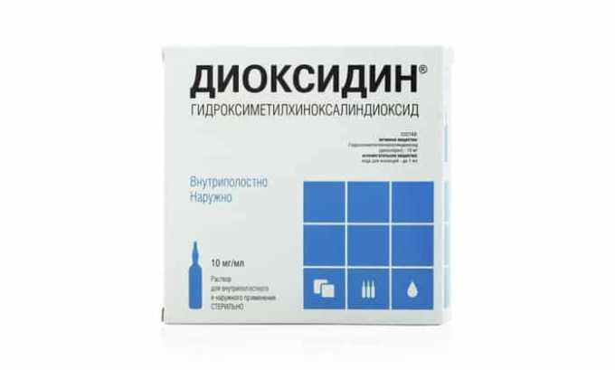 Выделяют ряд заменителей, которые характеризуются высокой результативностью, например, диоксидин