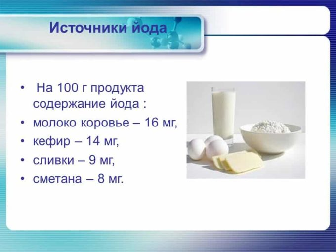 Наряду с мясными продуктами необходимо включить в рацион яйца и молочные продукты