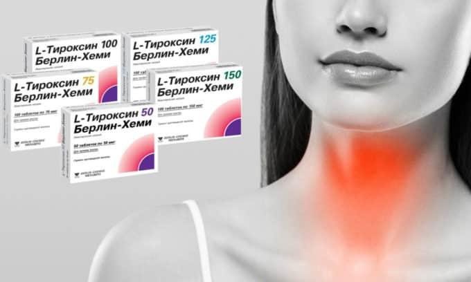 Узлы доброкачественного характера лечатся гормоном L-Тироксина