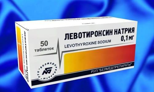 Часто пациентам с гипотиреозом назначается «Левотироксин»