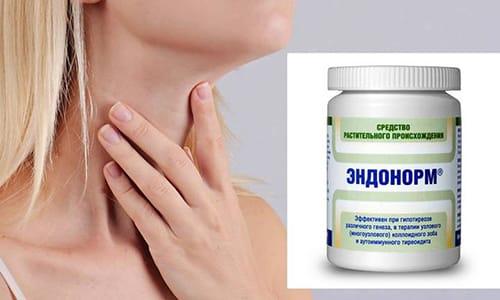 Эндонорм корректирует как переизбыток, так и недостаток гормонов щитовидки