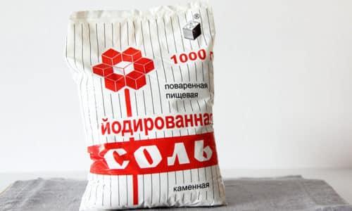 Полезно употреблять в пищу продукты, приготовленные с добавлением йодированной соли