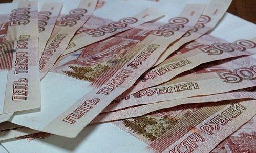 Средняя цена удаления органа эндокринной системы - 50 тыс. рублей