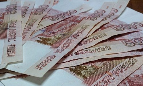 Средняя цена за процедуру УЗИ от 1 500 рублей для взрослых и от 1 000 рублей для детей