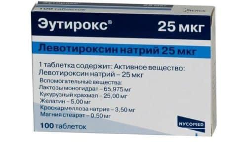 При повышенном уровне ТТГ в крови назначают лекарственный препарат Эутирокс