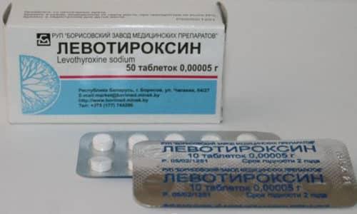 Часто доктор назначает пациентам левотироксин при врожденном гипотиреозном состоянии