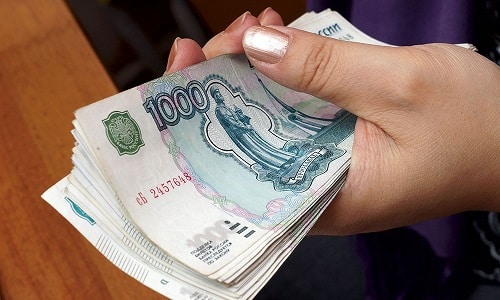 Цена обследования составляет 1100-9800 руб