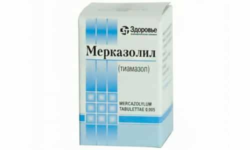 Таблетки мерказолил применяются в период обострения, сопровождающегося повышением активности железы