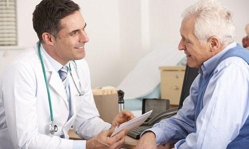 Если человеку страшно перед операцией, нужно уведомить об этом лечащего врача, который разъяснит особенности манипуляции