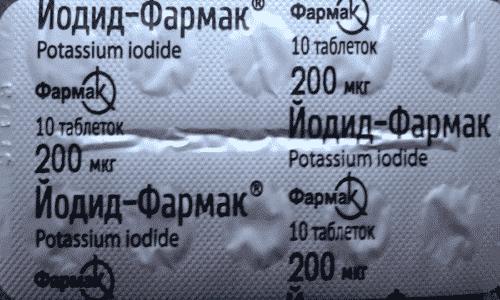 Лекарственное средство выпускается в виде таблеток белого или желтоватого цвета, упакованных в блистере по 10 шт