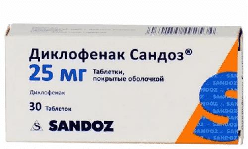Установить, какой препарат лучше, можно, только попробовав использовать и Ортофен, и Диклофенак
