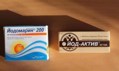 Йодомарин - лечебный медикамент, а Йод-актив - биологически активная добавка к пище