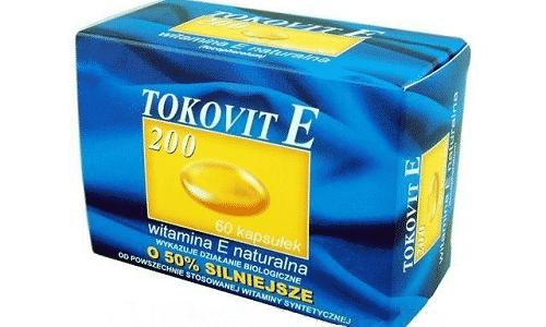 У препарата существуют аналоги, такие как Токовит