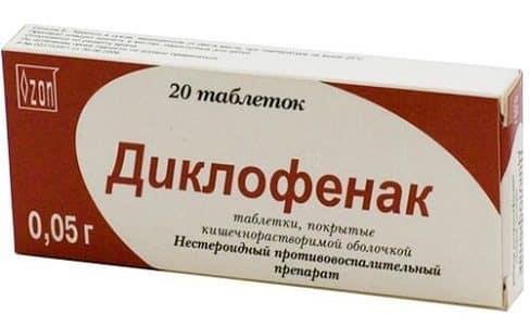 При воспалении щитовидной железы свечи не используют, врачи назначают Диклофенак в таблетках