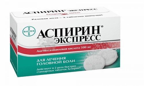Диклофенак ослабляет действие мочегонных препаратов и Аспирина