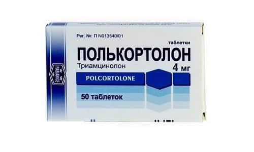 Полькортолон - глюкокортикостероидный препарат, фторированный преднизолон, триамцинолон