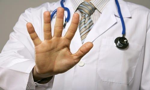Врачи советуют воздержаться от использования препарата следует людям, имеющим повышенную чувствительность к компонентам лекарственного средства