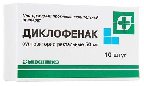 Популярным нестероидным противовоспалительным средством является Диклофенак