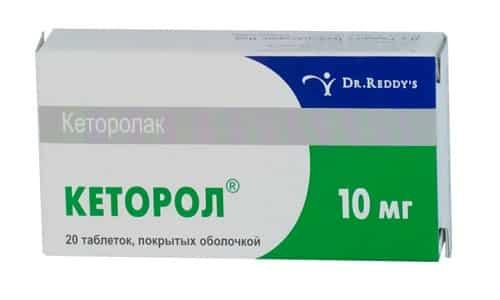 Кеторол является лекарственным средством, применяющимся при болевом синдроме