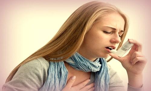 Эгилок нельзя принимать при бронхиальной астме