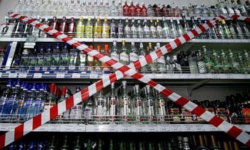 Противопоказано употребление алкоголя на период лечения