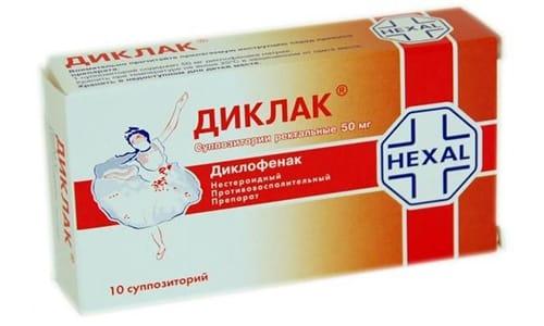Для лечения ректальным способом часто применяют аналоги этого препарата (Диклак и др.)