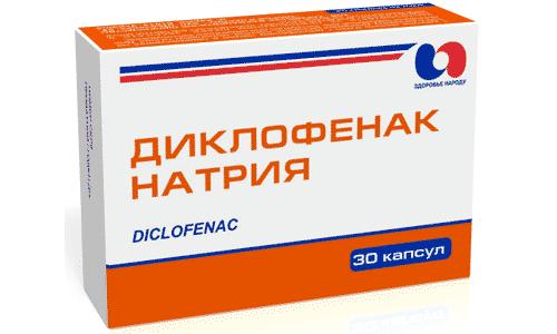 Во время терапии принимают препарат с дозировкой Диклофенака 50 мг - 3 раза в день