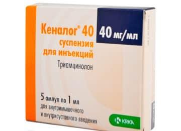 Почему при заболеваниях щитовидной железы назначают Кеналог?