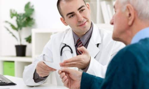 Форма выпуска назначается пациенту после консультации у врача